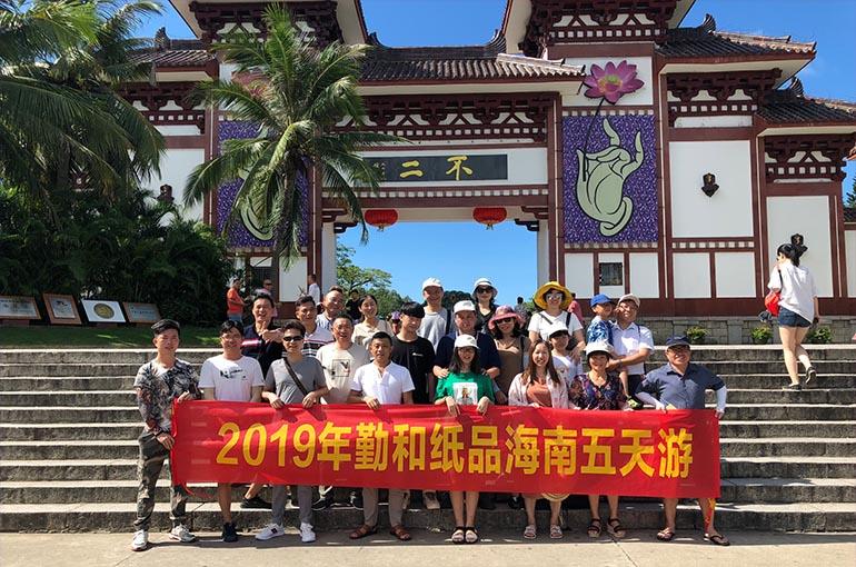 5 Days Company Trip to Hainan