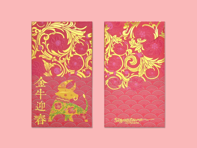 Chinese New Year Packet!