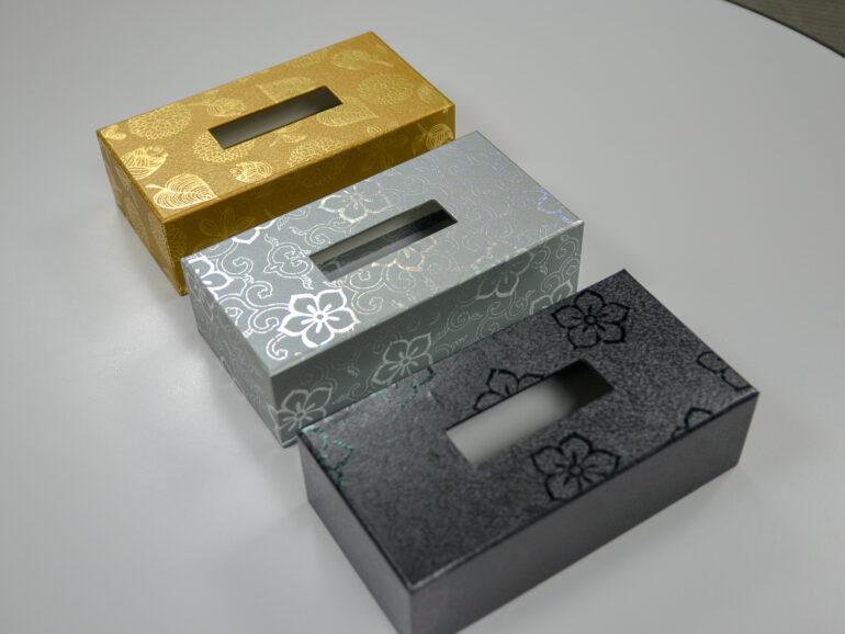 Blink* Blink* Tissue Box